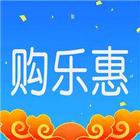 购乐惠 v1.0.1