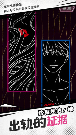 妖姬葵之秘密关系测试版图4
