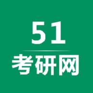 51考研網