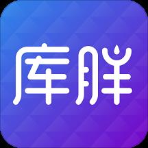 库胖打折 v1.3.2