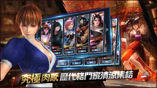 生死格斗M(官方版)图3