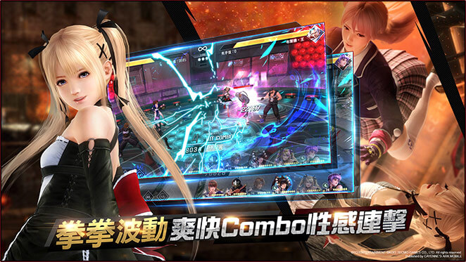 生死格斗M(官方版)图4