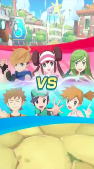 宝可梦大师(Pokemon Master)图3