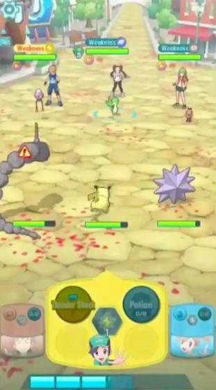 宝可梦大师(Pokemon Master)图2