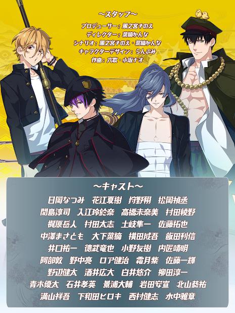 乙女剑武藏图2