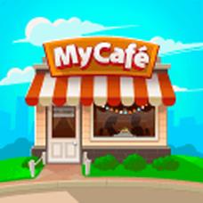 我的咖啡�^(My Cafe) v1.0