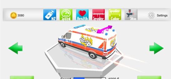 狂躁的救护车图1