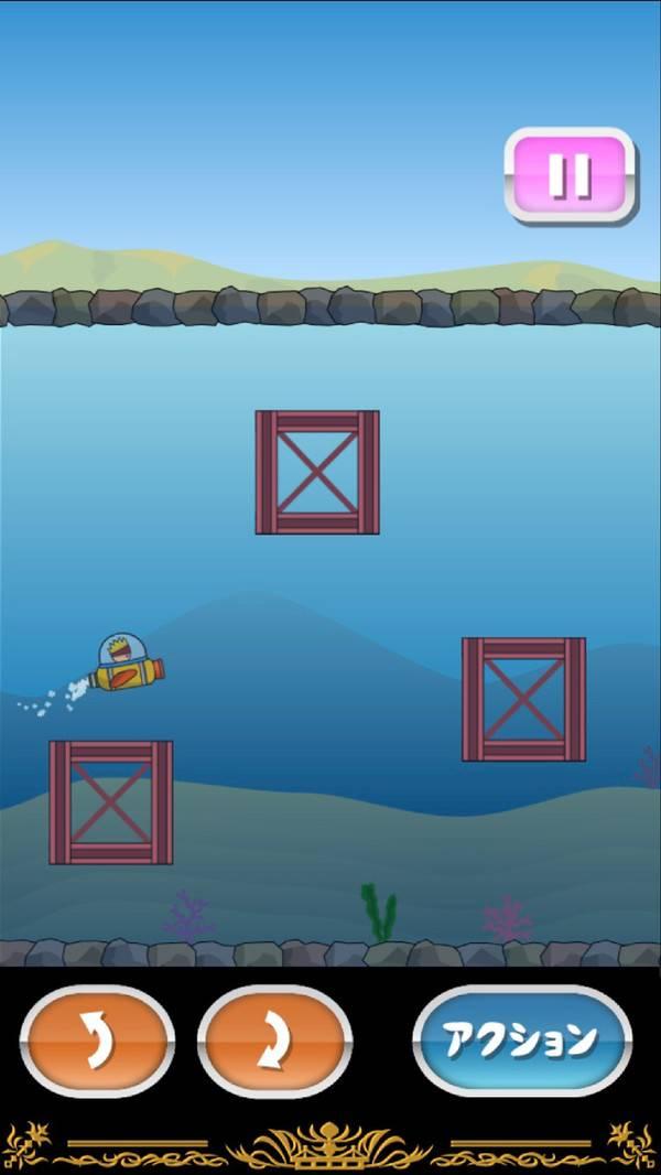 托尼的潜水艇图2