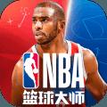 NBA篮球大师 v2.0.2