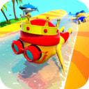 水上乐园冒险 v1.0