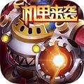 百战斗斗堂飞升版 v1.0.0