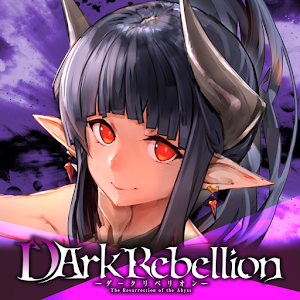 Dark Rebellion v1.0