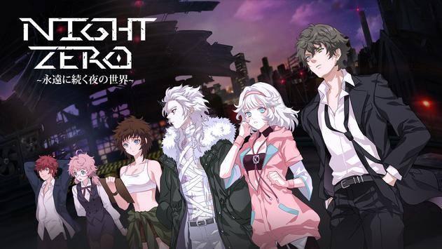 Night Zero图2