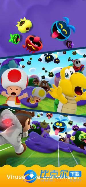 馬力歐醫生世界(Dr. Mario World)圖4