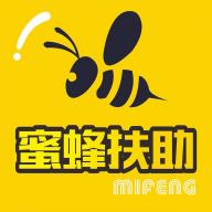 蜜蜂扶助-MIfeng v1.0.0