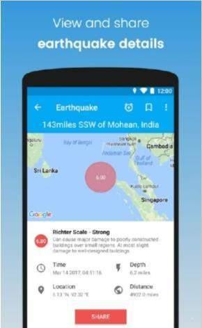 eQuake地震警示圖3