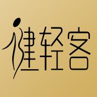 健轻客 v1.1.1