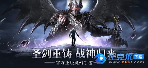圣剑战神图1
