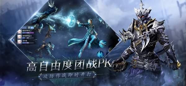圣剑战神图5