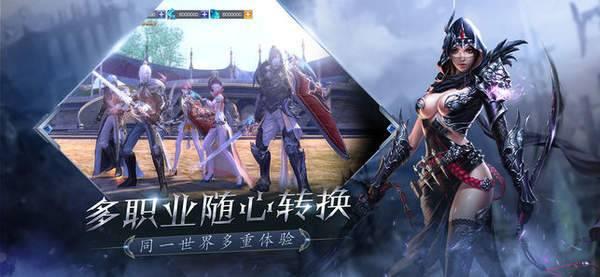 圣剑战神图3