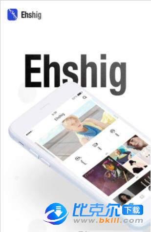 Ehshig音樂盒圖3