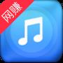 2019�歌��X福利 v1.4.00