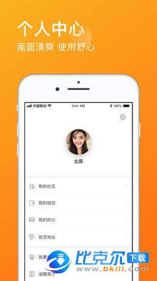 臉卡宅惠圖3