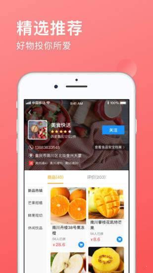 臉卡宅惠圖2