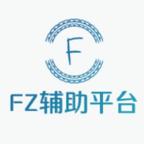 2019FZ微信辅助赚钱