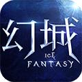 幻城BT版 v1.0.0