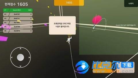 踩气球大作战图4