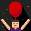 踩氣球大作戰