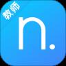纳乐智校 v1.0.3