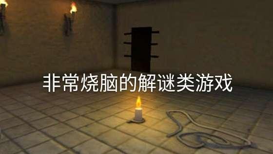 非常���X的解�i�游�蚝霞�