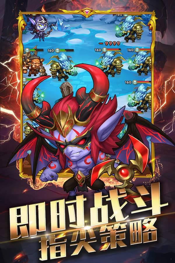 幻龙战记正式版图5