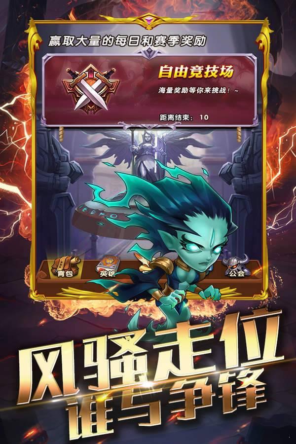 幻龙战记正式版图1