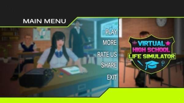 虚拟高中生活模拟器图3