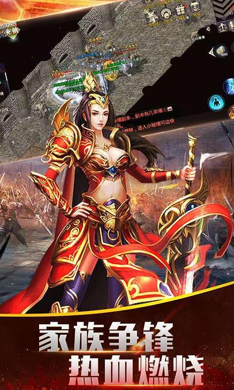 王龙争霸图3