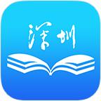 深圳終身學習平臺