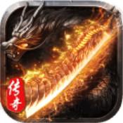 魔刃OL v1.0.0