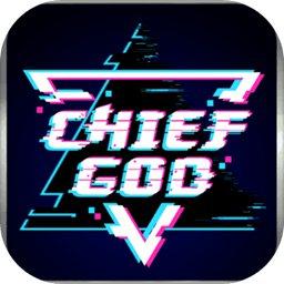 chief god