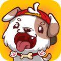 最时髦的狗狗 v1.8.1