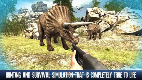 侏罗纪猎人生存图1