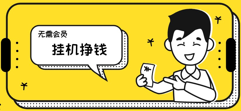 2019免�M��C�赍X�件推�]
