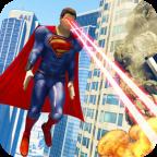 超人模拟器 v1.0