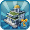 理想城市 v1.0