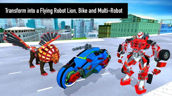 飞狮机器人战斗图2