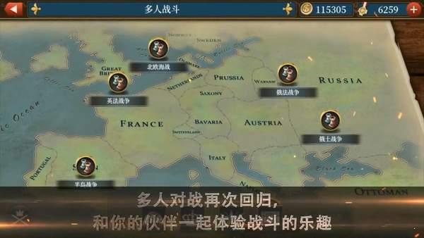 世界征服者5工业时代图1