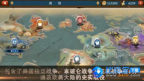 世界征服者5工业时代图3