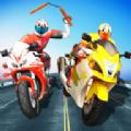 暴力骑手 v1.0.2